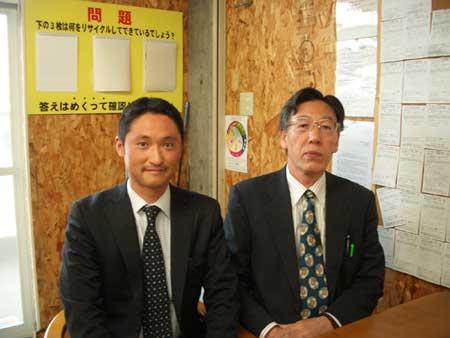 FM北海道(エアG)モーニングパ...
